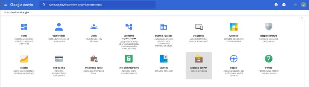 konsola google workspace.png