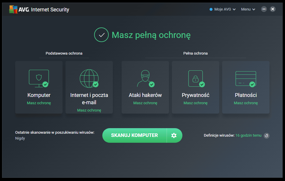 AVG_Internet_Security_screenshot (4).png